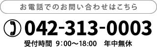 042-452-0832